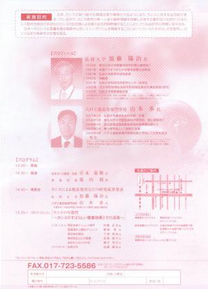 Ccf20120723_00001